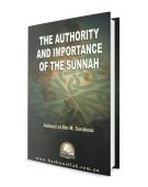 authimpsunnah_book170