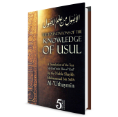 knowledgeofUSUL 170