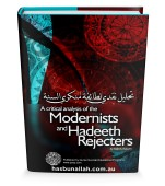 modernists-bookcoverhb170