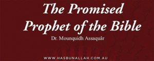 promised-prophet-of-the-bible-featured250