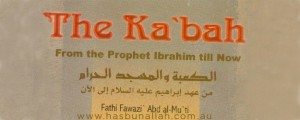 theKabah_featured250